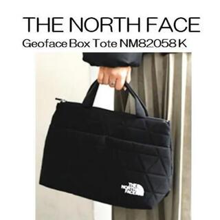 ザノースフェイス(THE NORTH FACE)のノースフェイス ジオフェイスボックストート ブラック(トートバッグ)