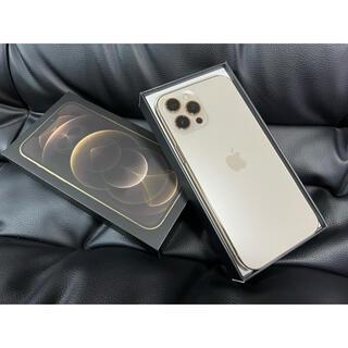 Apple - iPhone12 Pro Max 512GB