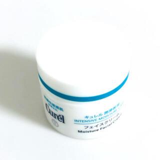 キュレル(Curel)のキュレル フェイスクリーム サンプル 敏感肌 乾燥肌(フェイスクリーム)