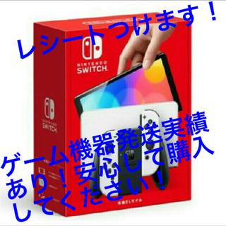 Nintendo Switch - Nintendo 新型Switch 有機EL