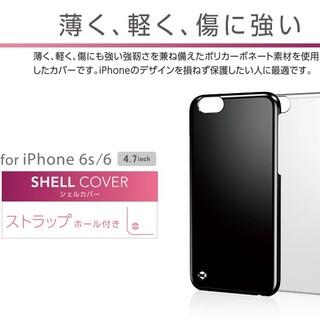 iPhone - アイフォンiPhoneケース ELECOM PM-A15PVSTCR 新品 透明