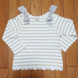petit main - petit main  スカラップラメボーダー肩リボン長袖Tシャツ  120cm