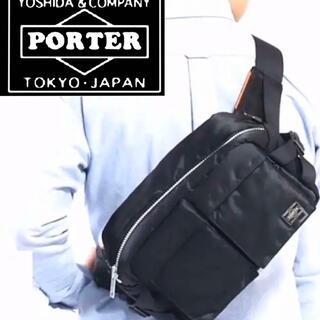 ポーター(PORTER)の名品!PORTERポーター吉田カバン タンカー ボディーバッグ ブラック(ボディーバッグ)