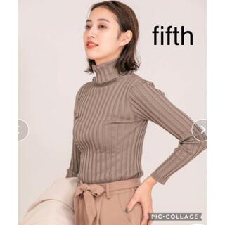 フィフス(fifth)のfifth フィットニットタートルトップス/リブニット ベージュ(ニット/セーター)