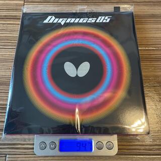 BUTTERFLY - butterfly(タマス) ディグニクス05 トクアツ(2.1mm) 黒