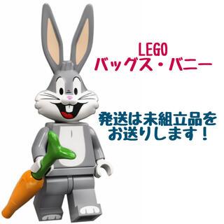 Lego - レゴ バッグスバニー ミニフィギュアシリーズ ルーニーテューンズ