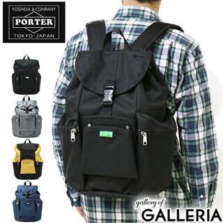 PORTER - 【美品】ポーター リュック