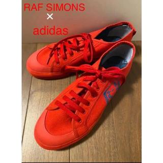 ラフシモンズ(RAF SIMONS)の◆未使用◆adidas×RAF SIMONS SPIRIT 26.5cm(スニーカー)