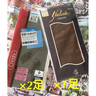 カネボウ(Kanebo)のカラータイツ 50・60デニール  S~Lサイズ(タイツ/ストッキング)