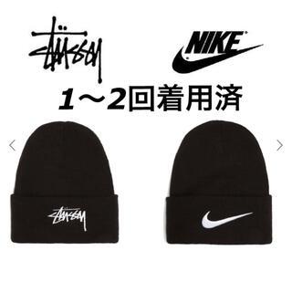 ナイキ(NIKE)の【1〜2回着用】Stussy x Nike ニット帽(ニット帽/ビーニー)