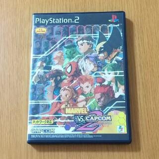 CAPCOM - MARVEL VS CAPCOM 2 PS2