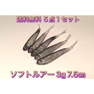 (J04) ソフトルアー 小魚ワーム 5個(ルアー用品)
