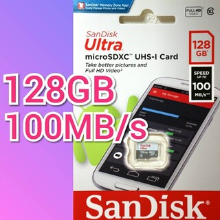 サンディスク(SanDisk)のサンディスク microSDカード 128GB マイクロSD(その他)