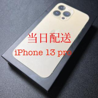 Apple - iPhone13 Pro SIMフリー ゴールド