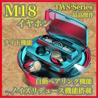 M18 イヤホン ワイヤレス 高音質 tws コスパ 黒 ブラック