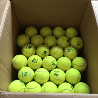 BRIDGESTONE - テニスボール 硬式