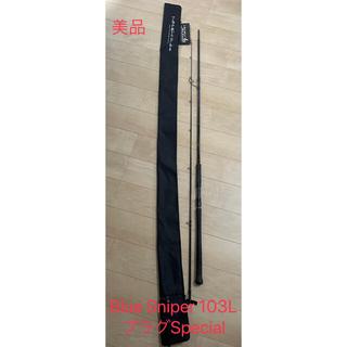 Blue Sniper 103L PlugSpecial