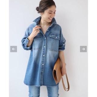 Plage - Plage プラージュ Healthy denim BLUE BIG シャツ