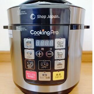 8通りの調理がこれ1台、かんたん電気圧力鍋「クッキングプロ」