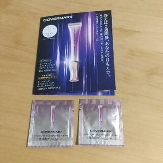 カバーマーク(COVERMARK)のカバーマークモイスチュア リッチ リンクル クリーム2袋(アイケア/アイクリーム)