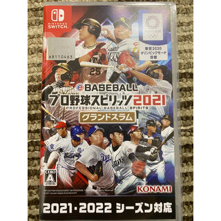 eBASEBALL プロ野球スピリッツ2021 プロスピ Switch