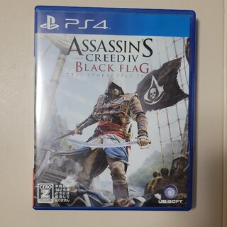 PlayStation4 - アサシンクリード4 ブラック フラッグ PS4