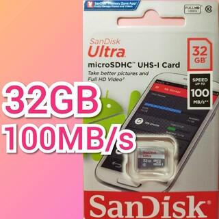 サンディスク(SanDisk)のサンディスク microSDカード 32GB マイクロSD(その他)