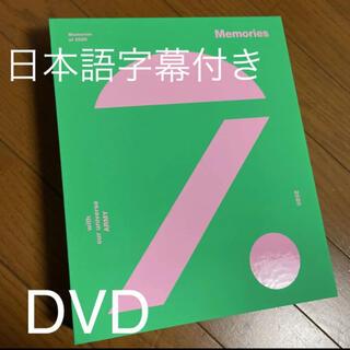 防弾少年団(BTS) - BTS Memories メモリーズ 2020 DVD 日本語字幕