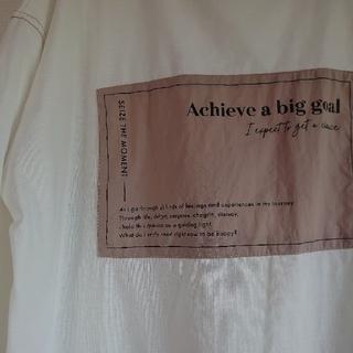 しまむら - しまむら 七分袖 バックプリント Tシャツ 白
