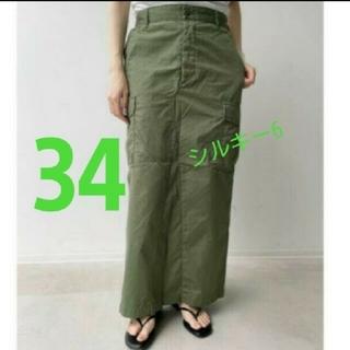 L'Appartement DEUXIEME CLASSE - 【CIOTA / シオタ】Cargo Maxi Skirt