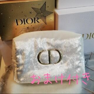 Dior - ディオール ポーチ ホリデーオファー 限定 新品未使用