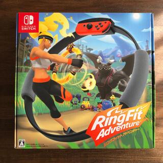 Nintendo Switch - リングフィットアドベンチャー ニンテンドー