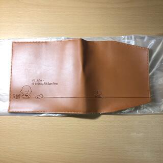 PEANUTS - スヌーピー ブックカバー 文庫本サイズ