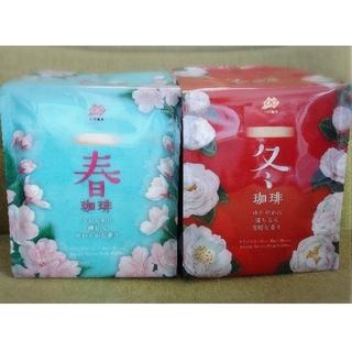 小川珈琲 - 小川珈琲 ドリップコーヒー 10袋×2
