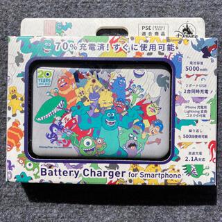Disney - モンスターズ・インク モバイルバッテリー Monsters Inc. 20th