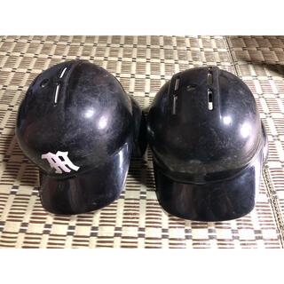 ゼット(ZETT)のゼット 一般軟式野球 ヘルメット Lサイズ2個セット 片耳(右打者用)(防具)