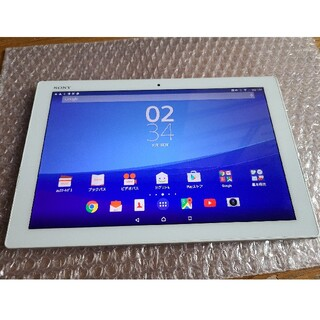 Xperia Tablet Z4 SOT31