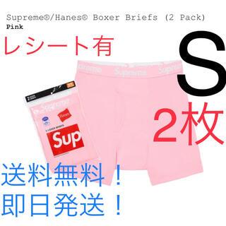Supreme - 【2枚パック】新品 supreme Hanes Boxer Briefs ピンク
