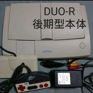 エヌイーシー(NEC)のPCエンジンDUO-R 後期型本体セット(家庭用ゲーム機本体)