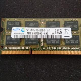 SAMSUNG - ノートパソコン用 メモリー 4G