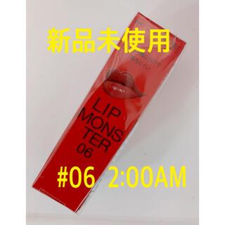 KATE - ケイト リップモンスター 06 2 00AM 新品未使用