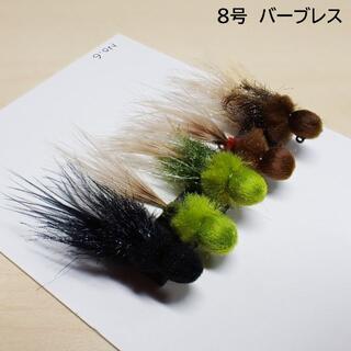 フェザージグ5本セット No.6(ルアー用品)