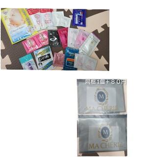 SHISEIDO (資生堂) - 化粧品 試供品 サンプル まとめ売り
