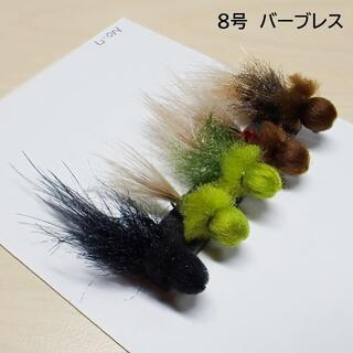 フェザージグ5本セット No.7(ルアー用品)