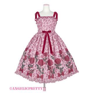 Angelic Pretty - Rebecca Leopard ジャンパースカート