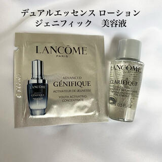 LANCOME - 新品 ランコム クラリフィック 化粧水 10ml ローション ジェニフィック
