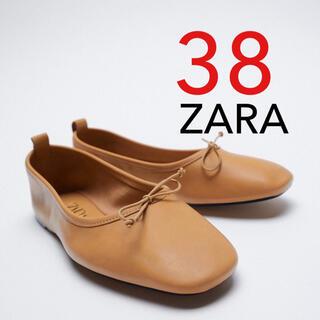 ZARA - ZARA リアルレザーバレリーナシューズ バレリーナ レザー 新品 38