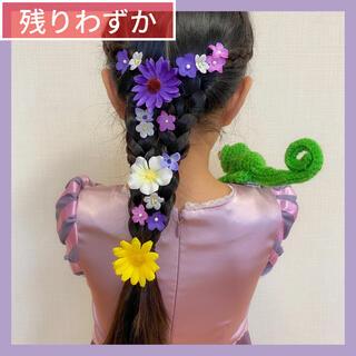 ラプンツェル お花のヘアゴム 16個セット|ラプンツェルヘアアクセサリー|髪飾り