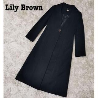 リリーブラウン(Lily Brown)のリリーブラウン ロングコート チェスター ノーカラー 大きいサイズ ブラック L(ロングコート)