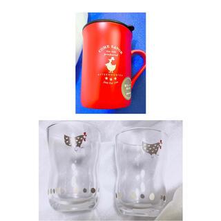 アフタヌーンティー(AfternoonTea)の特価❗️にわとり✖︎AfternoonTeaグラス2個と蓋付きマグ300ml(グラス/カップ)